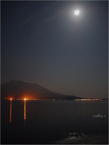 満月 桜島.jpg
