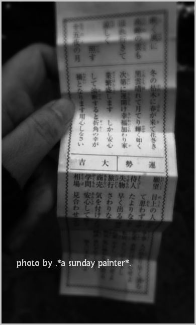 PE_20130116162429.jpg