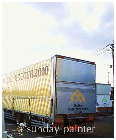 TS3D0100.JPG